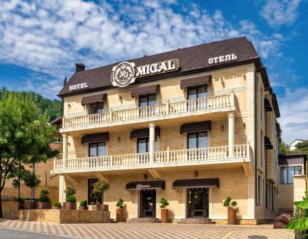 Отель «MiGal»
