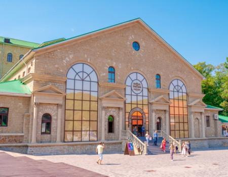 Центр туризма «Абрау-Дюрсо» стал обладателем пяти дипломов