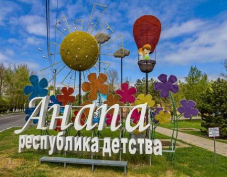 Анапа в тройке городов с богатой экскурсионной программой для детей