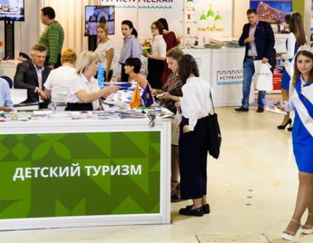 В Анапе обсудят вопросы развития детского отдыха в России