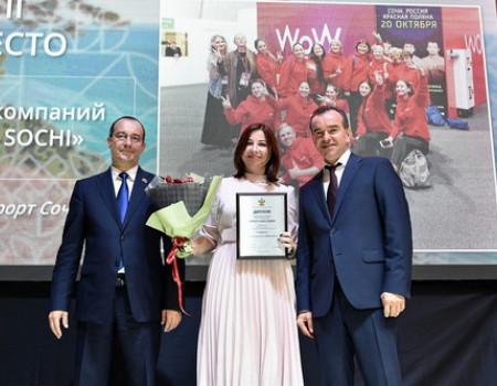 Награды конкурса «Курортный Олимп-2019» получили 54 человека