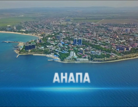 Анапа откроет курортный сезон масштабным фестивалем
