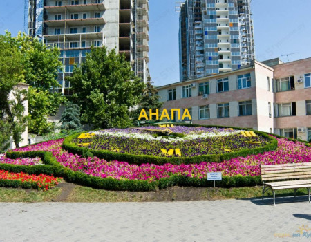 Анапа – рай для туристов