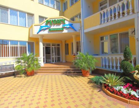 Гостиничный комплекс Русич